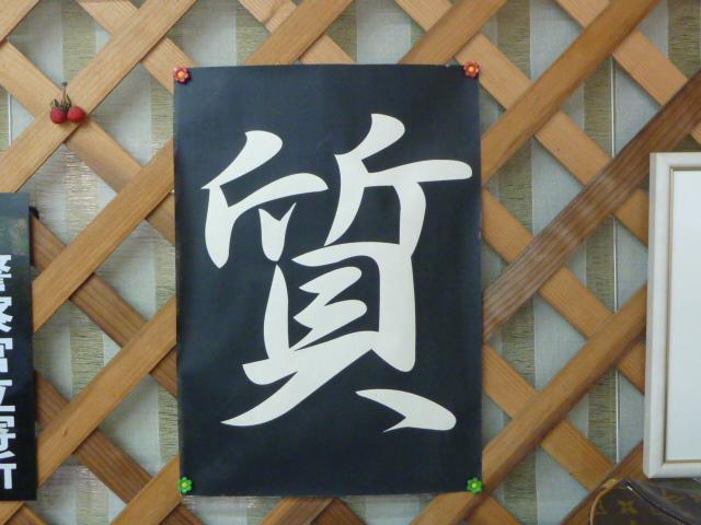 https://www.elashy-mise.jp/2278%20001.JPG