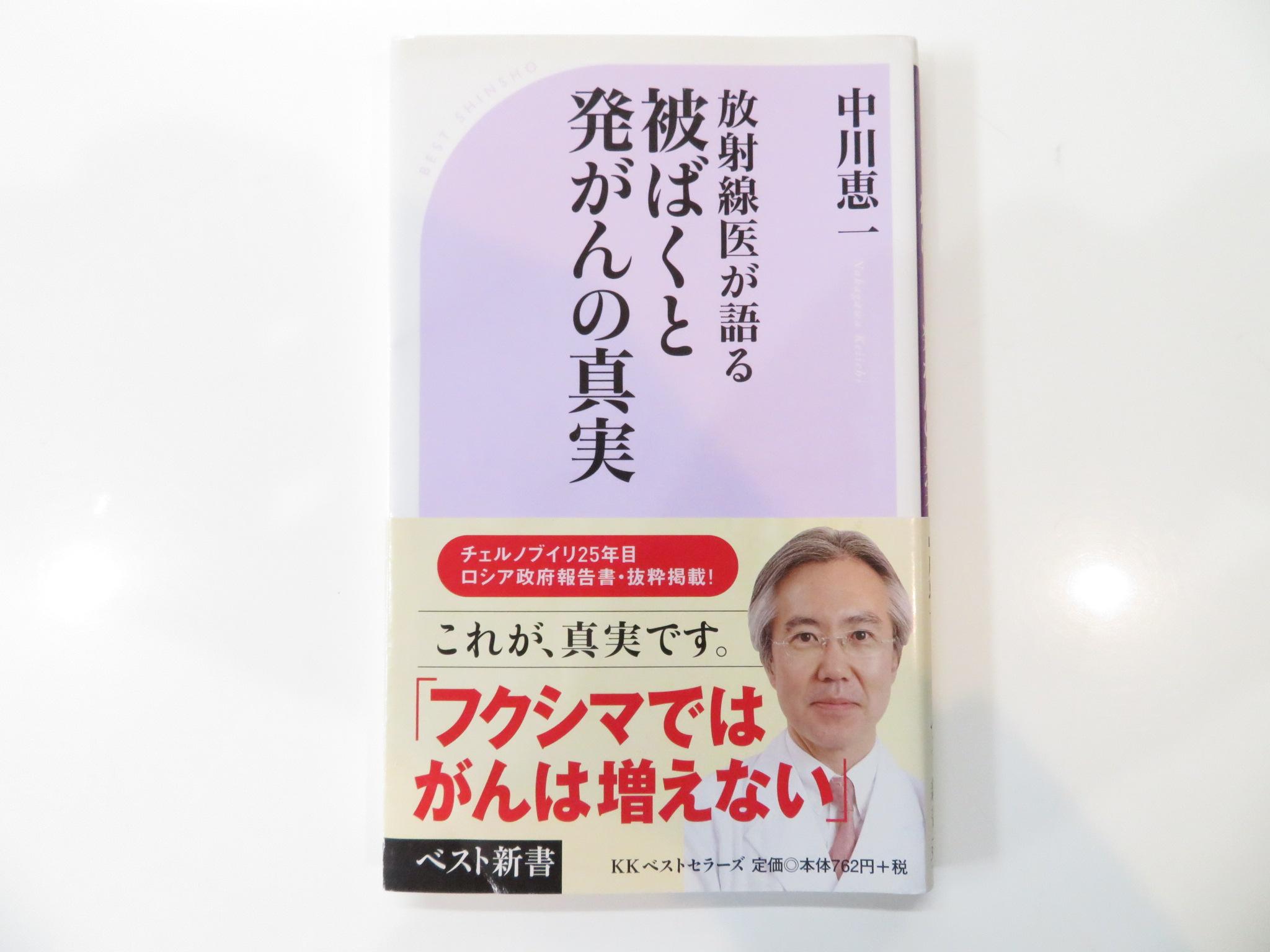 https://www.elashy-mise.jp/IMG_0240.JPG