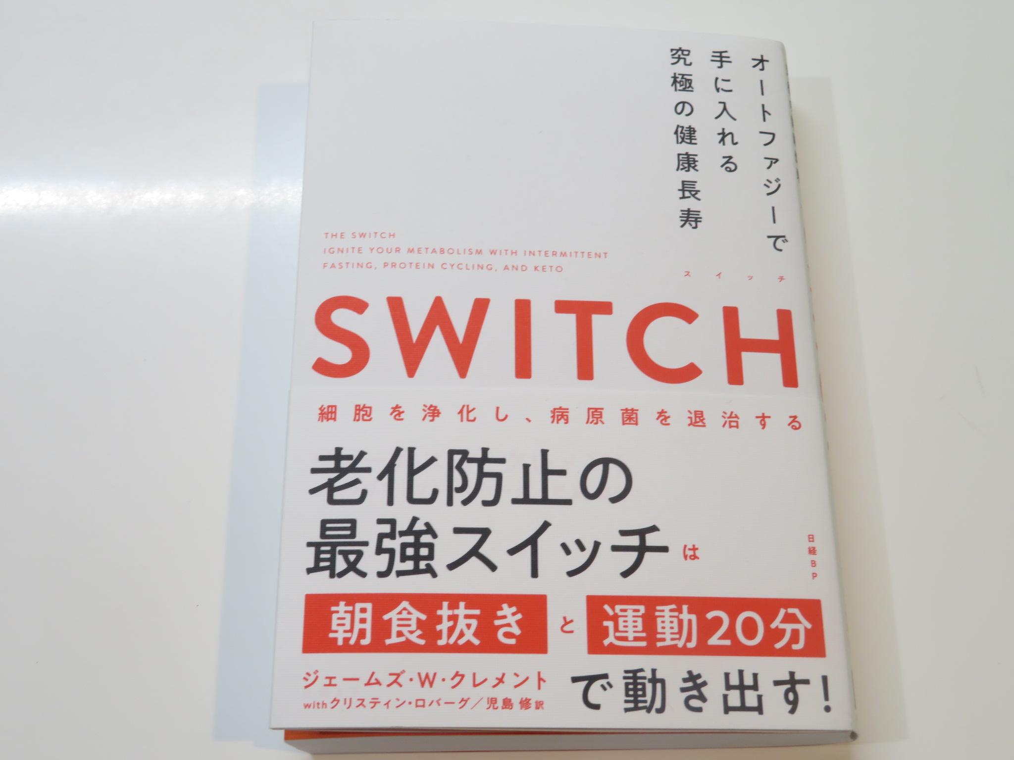 https://www.elashy-mise.jp/IMG_0331b.JPG