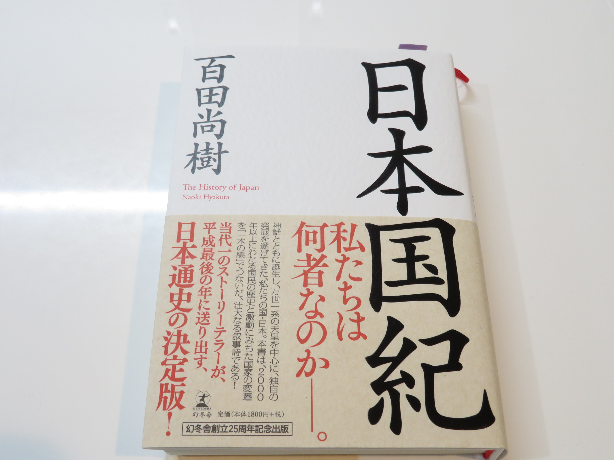 https://www.elashy-mise.jp/IMG_0692.JPG