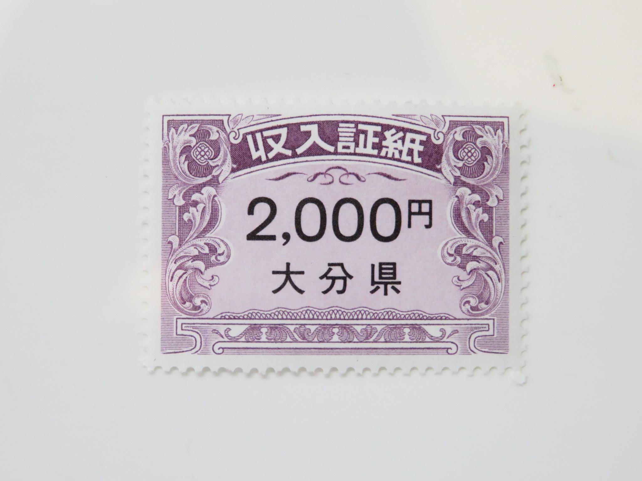 https://www.elashy-mise.jp/IMG_0849c.JPG