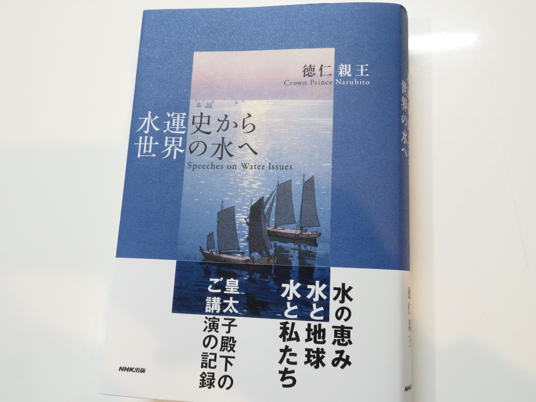 https://www.elashy-mise.jp/IMG_1746.JPG