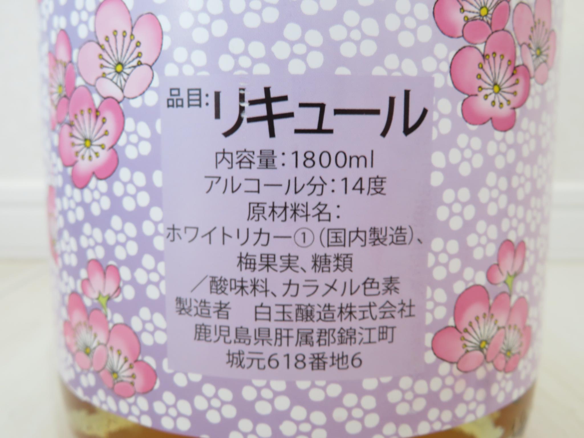 https://www.elashy-mise.jp/IMG_1784.JPG
