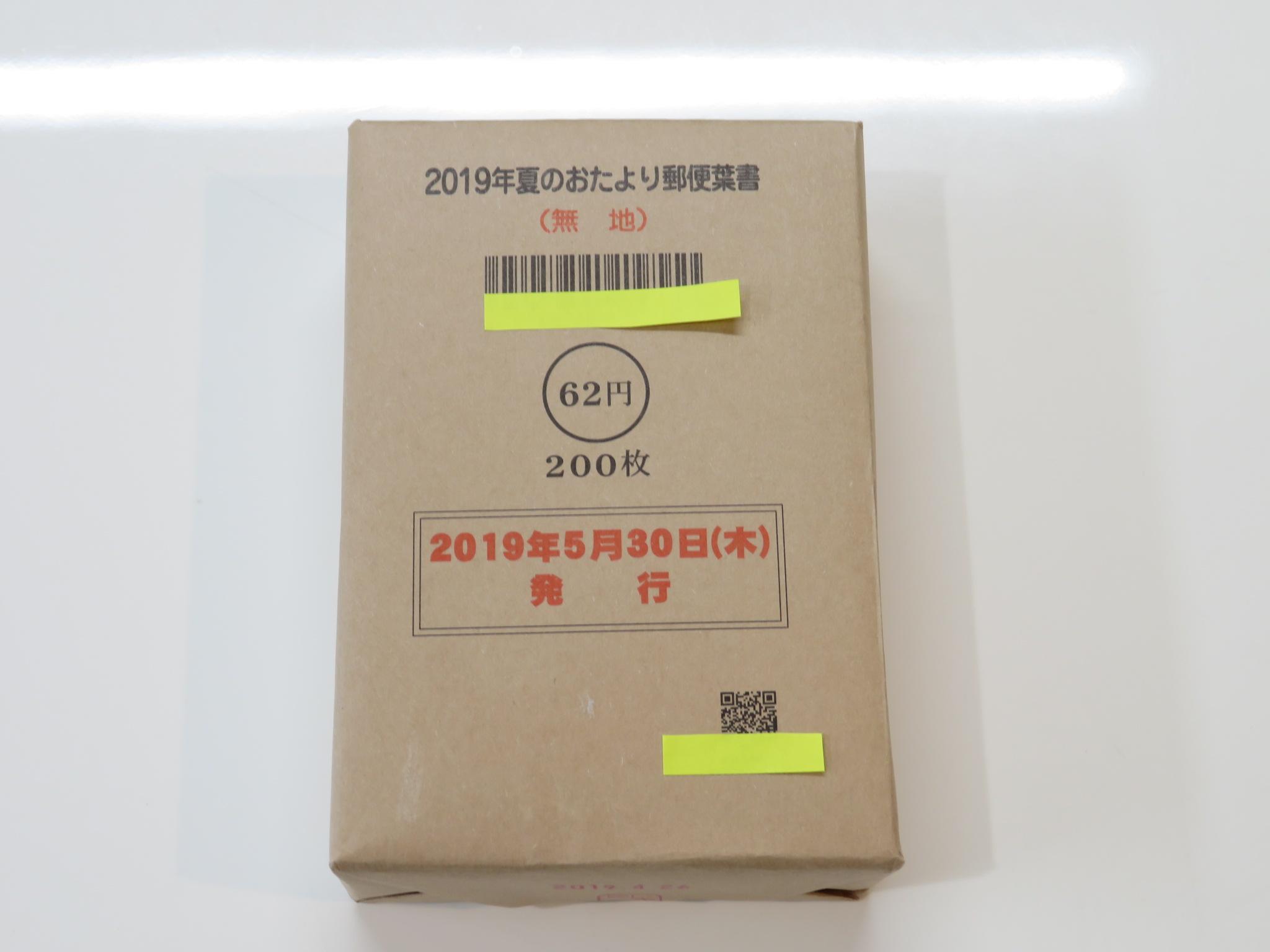 https://www.elashy-mise.jp/IMG_2105.JPG