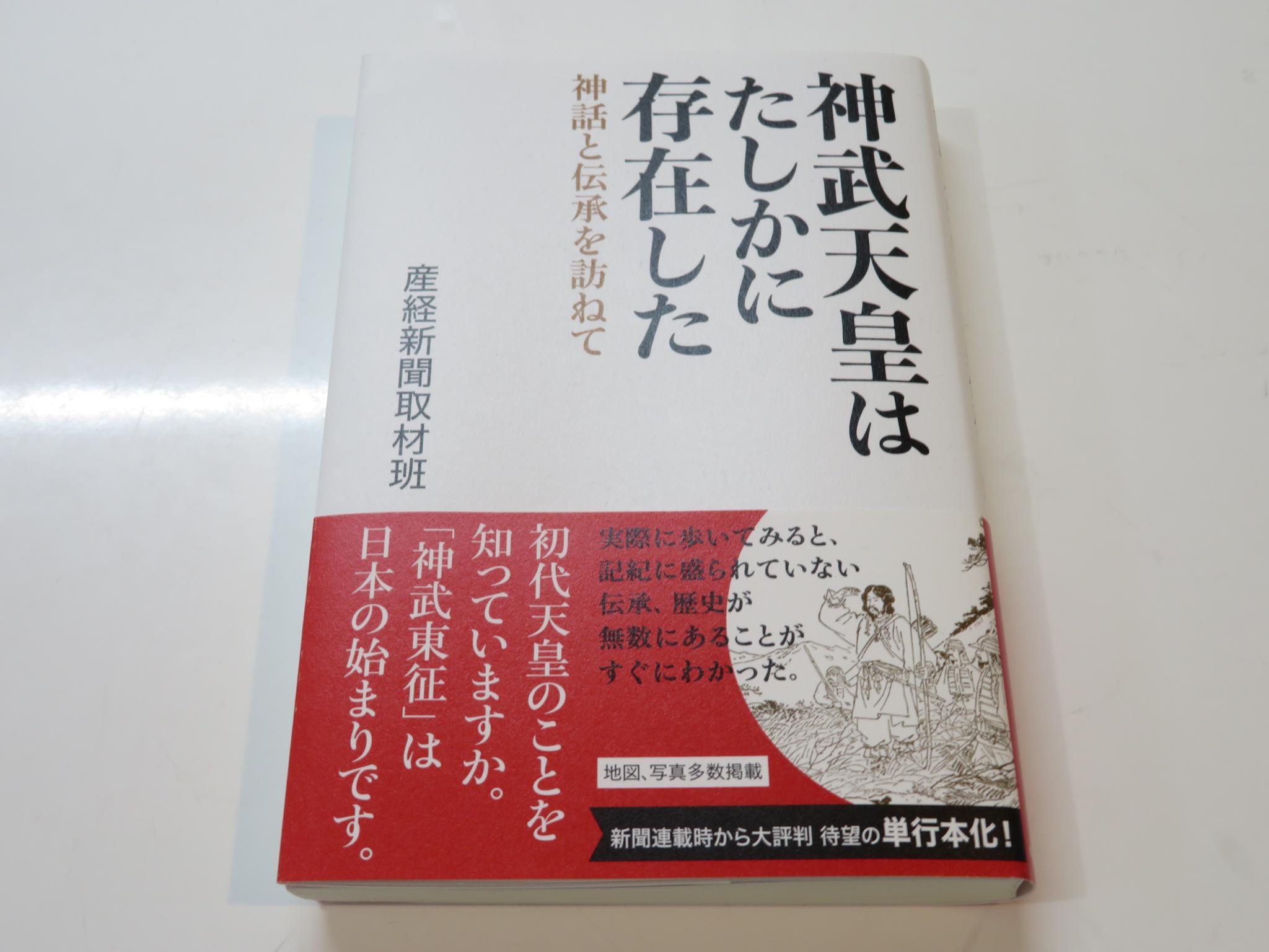 https://www.elashy-mise.jp/IMG_2814.JPG