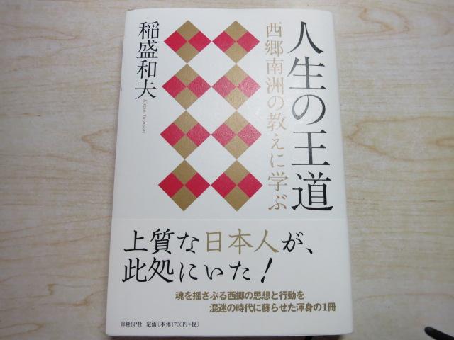 https://www.elashy-mise.jp/IMG_3649.JPG