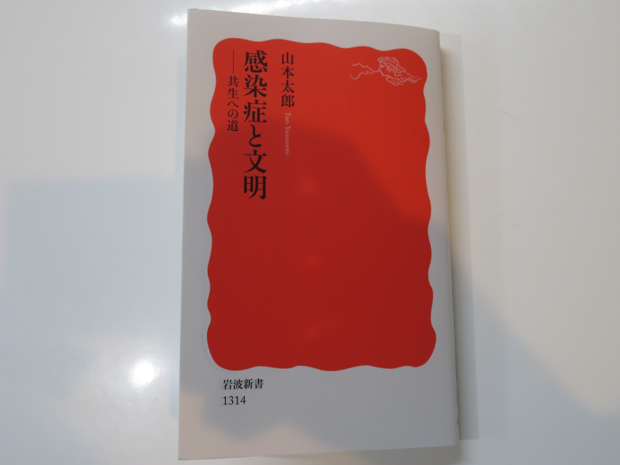 https://www.elashy-mise.jp/IMG_5745a.JPG