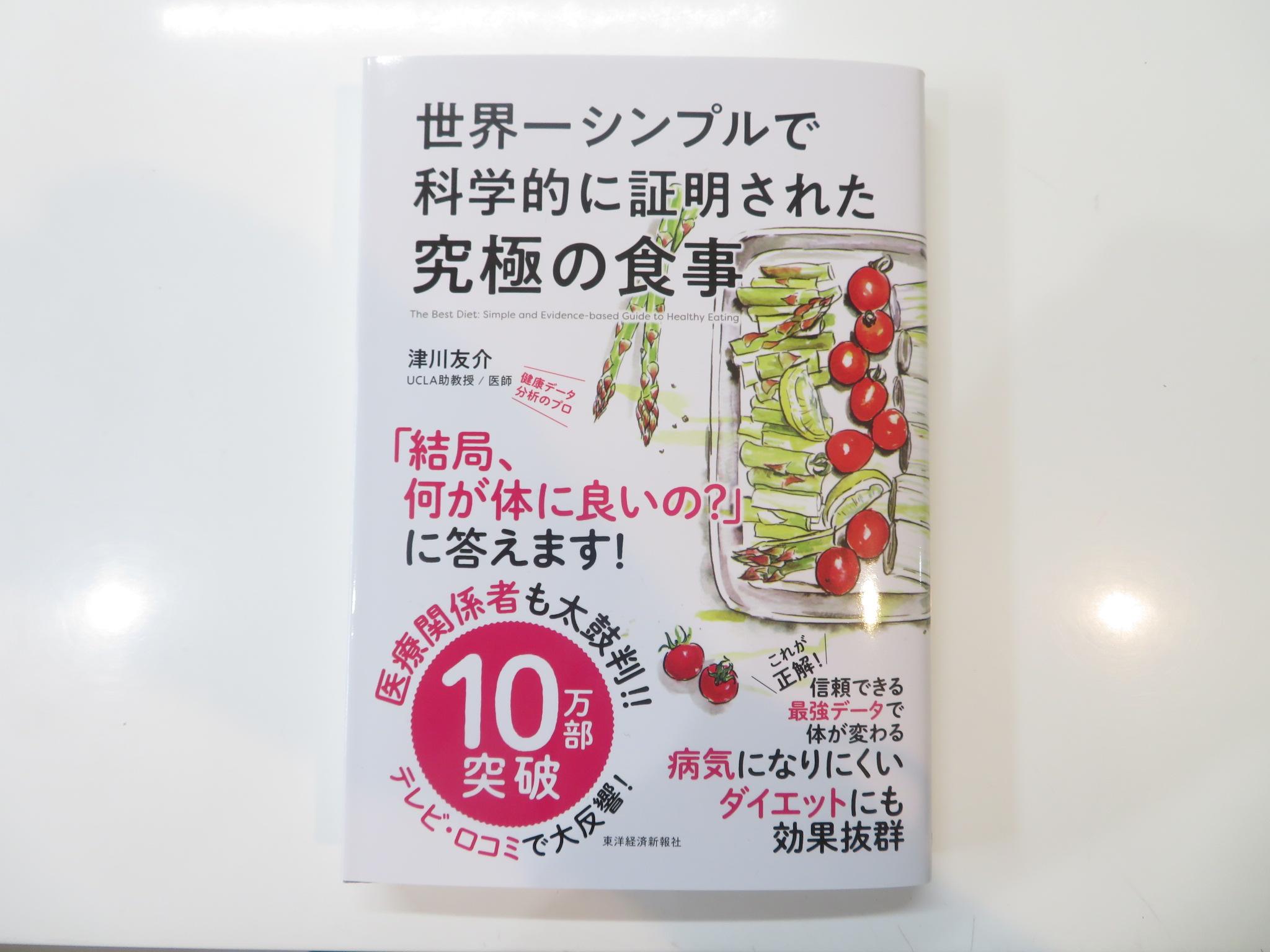 https://www.elashy-mise.jp/IMG_6561.JPG