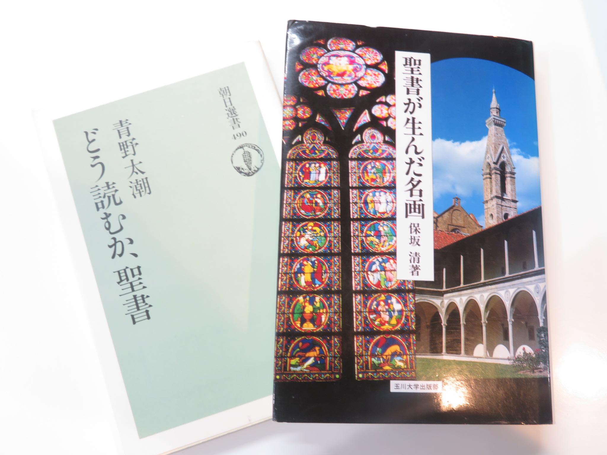 https://www.elashy-mise.jp/IMG_8880.JPG