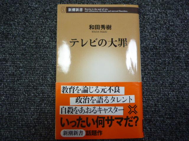 https://www.elashy-mise.jp/P1020294.JPG