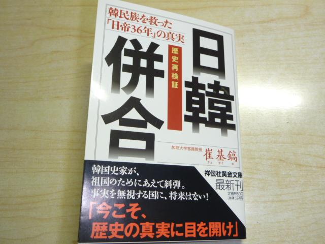 https://www.elashy-mise.jp/P1020308.JPG