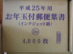 P1030090.JPG