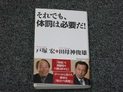 IMG_0318.JPGのサムネール画像