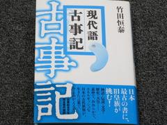 IMG_0471.JPGのサムネール画像
