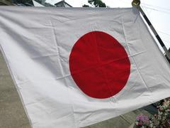 IMG_0401.JPGのサムネール画像のサムネール画像