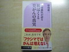 P1020331.JPGのサムネール画像のサムネール画像のサムネール画像