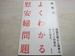 IMG_2691.JPGのサムネール画像