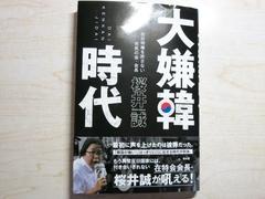 IMG_2725.JPGのサムネール画像