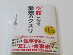 IMG_3225.JPG