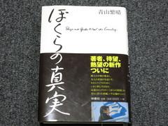 IMG_3402.JPGのサムネール画像
