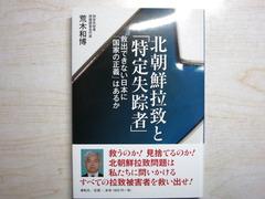 IMG_4485.JPGのサムネール画像