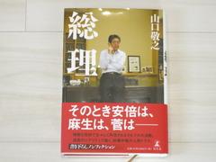 IMG_7685.JPGのサムネール画像