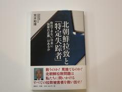 IMG_8152.JPG