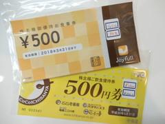 DSCN0322.JPGのサムネール画像