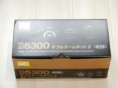 DSCN2077.JPG