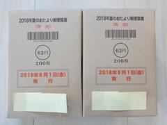 DSCN3096.JPG