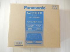 DSCN3593.JPG