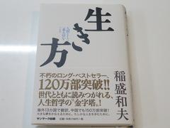 IMG_2113a.JPG