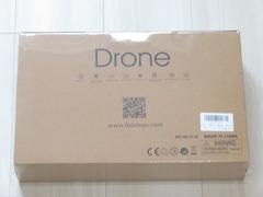IMG_2207drone.JPG