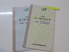 IMG_2069.JPG