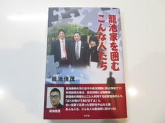 IMG_3216.JPG