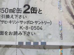 IMG_3342.JPG