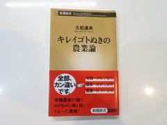 IMG_7098.JPG