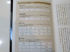 IMG_7990.JPG