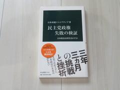 IMG_0054c.JPG