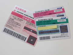 IMG_0085.JPG