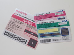IMG_0087d.JPG