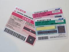 IMG_0081c.JPG
