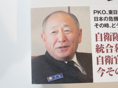IMG_0461c.JPG
