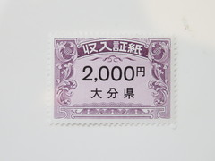 IMG_0849c.JPG