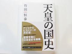 IMG_1084c.JPG