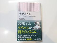 IMG_1263c.JPG